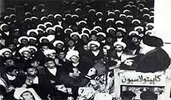 capitolasion11 استاد رحیم پور ازغدی / عزت ملت ایران در مسئله هسته ای