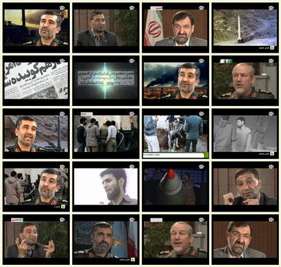 فیلم مستند فصل ناتمام / روایتی از نحوه شکل گیری نیروی موشکی سپاه