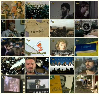 فیلم مستند پنجه عقاب / نقدی بر فیلم ضد ایرانی آرگو