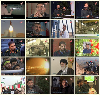 فیلم مستند ویژه دومین سالگرد شهادت شهید تهرانی مقدم