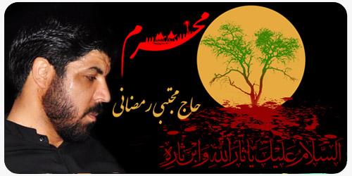 https://www.zahra-media.ir/wp-content/uploads/2013/11/ramzani-moharam-ads6.jpg