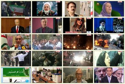 https://www.zahra-media.ir/wp-content/uploads/2013/12/TerroreHaghighat.S4.jpg