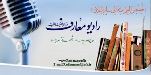 http://www.zahra-media.ir/wp-content/uploads/2013/12/dee142320ef3bd972685f97312e47fa8_XL.jpg