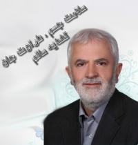 https://www.zahra-media.ir/wp-content/uploads/2013/12/f3604d65b2f4d7c7fc754bb39a587343_M.jpg
