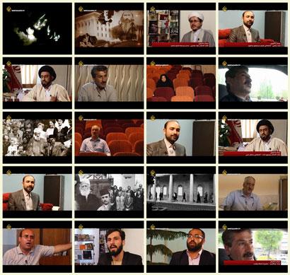 فیلم مستند دیدار با تاریکی / فرقه ضاله بهائیت