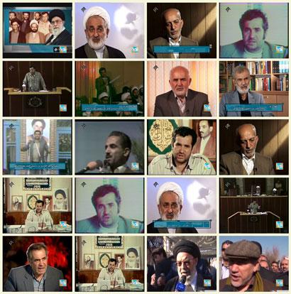 فیلم مستند سراج / نگاهی کوتاه به زندگی سید علیاکبر پرورش