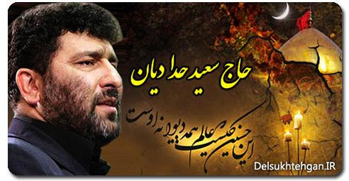 https://www.zahra-media.ir/wp-content/uploads/2014/01/hadadeeyan-moharam921.jpg