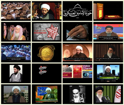 فیلم مستند تفرقه / نگاهی به شبکه های ماهواره ای دینی در ایجاد تفرقه میان شعیان و اهل تسنن