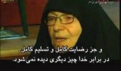 https://www.zahra-media.ir/wp-content/uploads/2014/02/madar-haj-rezvan11.jpg