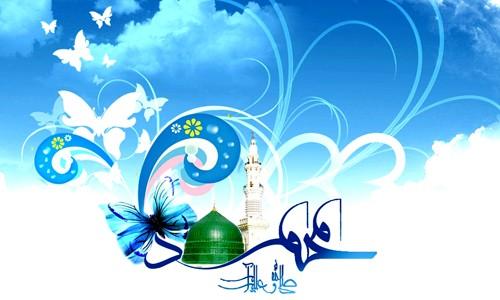 13501497961  پیامبر اسلام از نگاه اندیشمندان غیر مسلمان