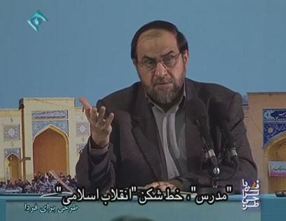 مدرس خط شکن انقلاب اسلامی / فیلم سخنرانی استاد رحیم پور ازغدی