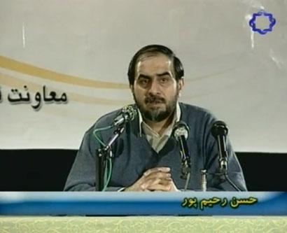 پرسش ها و پاسخ ها / استاد رحیم پور ازغدی / قسمت چهارم / هویت از حقیقت جدا نیست