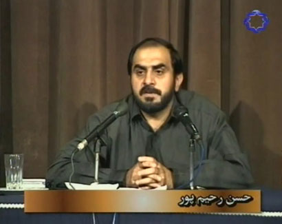 پرسش ها و پاسخ ها / استاد رحیم پور ازغدی / قسمت هفتم / عقل، نسبیت و دموکراسی