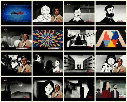 فیلم برنامه چشم بندان / نقد انیمیشن ضد ایرانی پرسپولیس / Perspolis / سعید مستغاثی