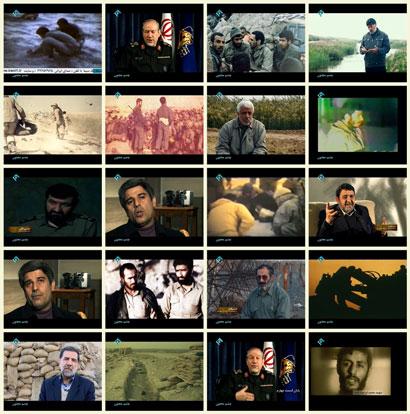 فیلم مستند چشم مجنون / شهید محمد ابراهیم همت