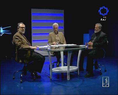 طلوع بی غروب / شهید ادواردو آنیلی / دکتر محمد حسن قدیری ابیانه و حمید رهبر / فیلم برنامه راز