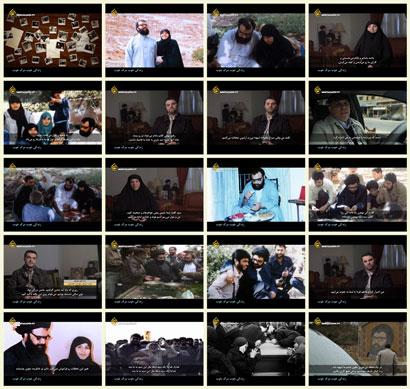 فیلم مستند زندگی خوب مرگ خوب / مروری بر زندگی خانوادگی شهید سید عباس موسوی / زیرنویس فارسی