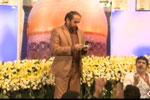 ای عاشقان بشارت آمد گل محمد
