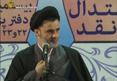 نقد توافقنامه ژنو / فیلم سخنرانی حجت الاسلام نبویان