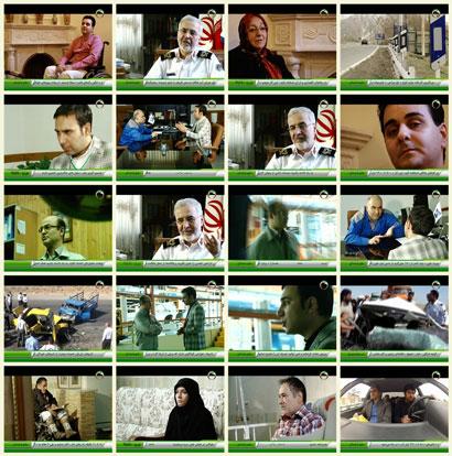 فیلم مستند شوک / سوانح رانندگی
