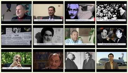 فیلم مستند وابسته / ابعاد وابستگی رژیم پهلوی به امریکا / قسمت پنجم