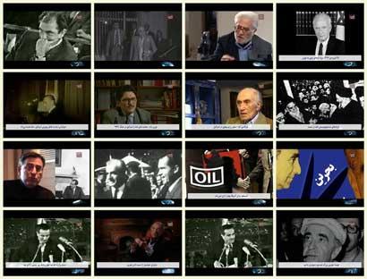 فیلم مستند وابسته / ابعاد وابستگی رژیم پهلوی به امریکا / قسمت ششم