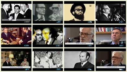 فیلم مستند وابسته / ابعاد وابستگی رژیم پهلوی به امریکا / قسمت هفتم