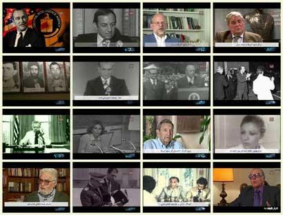 فیلم مستند وابسته / ابعاد وابستگی رژیم پهلوی به امریکا / قسمت هشتم