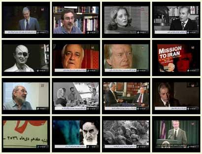 فیلم مستند وابسته / ابعاد وابستگی رژیم پهلوی به امریکا / قسمت نهم