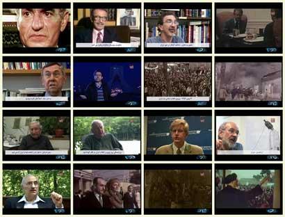 فیلم مستند وابسته / ابعاد وابستگی رژیم پهلوی به امریکا / قسمت یازدهم