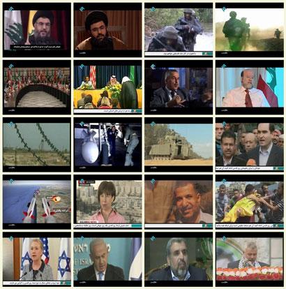 فیلم مستند ذخیره بی پایان / روند مقاومت ملت فلسطین در مقابل رژیم اشغالگر قدس