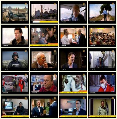 فیلم مستند پیام های غزه / جنایات ارتش اسرائیل در محاصره شهر غزه