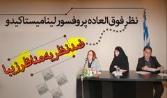 https://www.zahra-media.ir/wp-content/uploads/2014/07/manazers.jpg