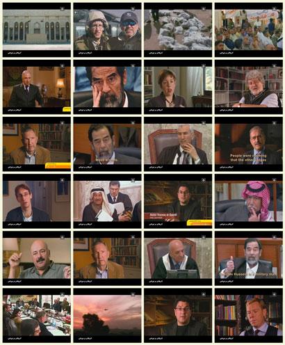 فیلم مستند آمریکا بر سر دو راهی / حقایق پشت پرده محاکمه و اعدام صدام