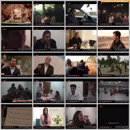 مستند فیلم ناتمامی برای دخترم سمیه / اثری تکان دهنده درباره وضعیت گروهی از عناصر جداشده از گروهک منافقین