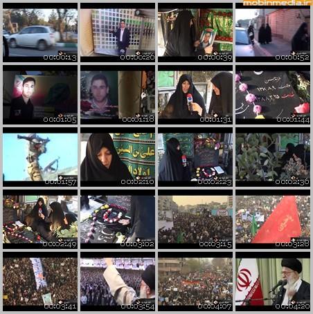 فیلم مستند خیابان شهادت / شهید غلام حسین کبیری - اولین شهید فتنه 88