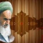 https://www.zahra-media.ir/wp-content/uploads/2014/08/emam-khomeini-8-300x187-150x150.jpg