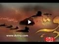 شهادت امام صادق / میرداماد 1