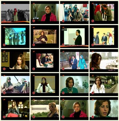 فیلم مستند در آغوش یاران / فساد و سوء استفاده جنسی توسط فرقه مسعود رجوی