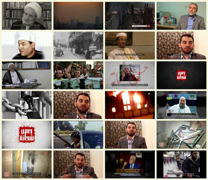 فیلم مستند شهید حسن شحاته / زیرنویس فارسی