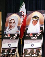 https://www.zahra-media.ir/wp-content/uploads/2014/09/shahadat_hamayesh_026.jpg