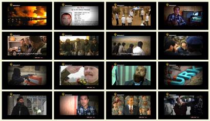 فیلم مستند دولت شیطان / گروه تروریستی داعش