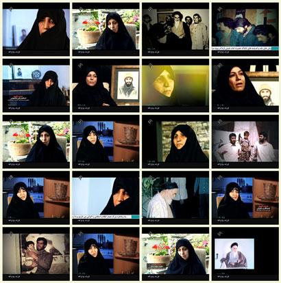 فیلم مستند فرزند روح الله / پاسداران امام خمینی (ره)