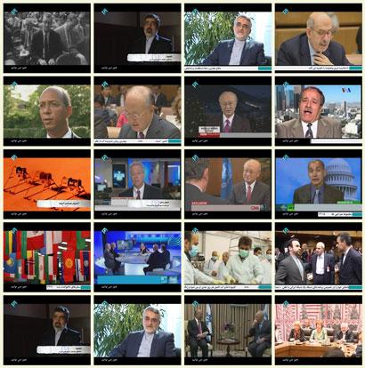 فیلم مستند هنوز نمی توانیم / عملکرد آژانس بینالمللی انرژی هستهای در مورد پرونده ایران