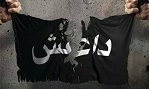 تحلیل سردار نقدی درباره داعش  Rozaneh 1191