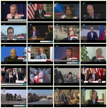فیلم مستند تقسیم بر دو / نحوه برخورد آمریکا با مقوله تروریسم در منطقه
