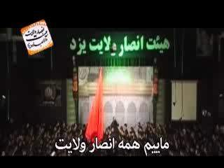 https://www.zahra-media.ir/wp-content/uploads/2014/11/13_05_02-00_16_532.jpg