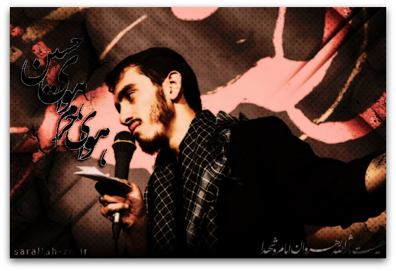 https://www.zahra-media.ir/wp-content/uploads/2014/11/451.jpg