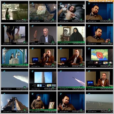 فیلم مستند 7 دقیقه تا تل آویو / نقش شهید طهرانی مقدم در تجهیز گروههای مقاومت فلسطینی و لبنانی
