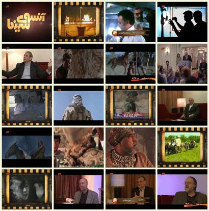 فیلم مستند آنسوی سینما / تحقیر و تمسخر اعراب و مسلمانان در فیلم های هالیوودی